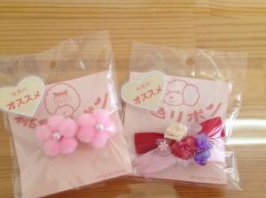 桜とホワイトデーをイメージ